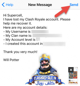 take-lost-clash-royale-account-back-2-278x300