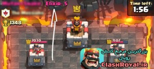 xmodgames-clash-royale-3-min