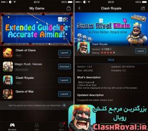 xmodgames-clash-royale-min (1)-min