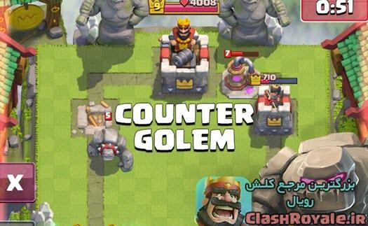 Golem+elixir
