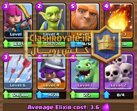 arena-1-deck-clash-royale-min