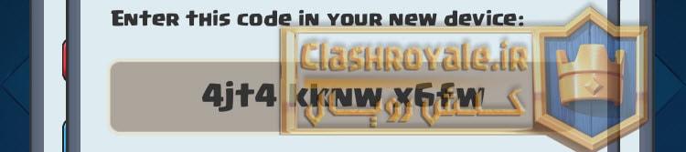 clash-royale-link-code-min