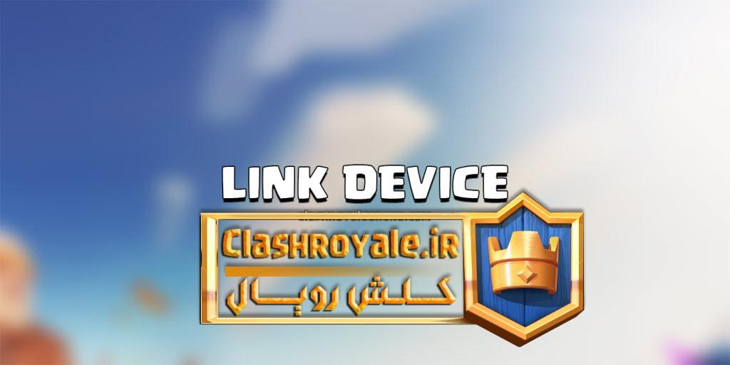 clash-royale-link-device-1024x512-min