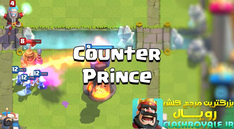 counter-prince-clash-royale