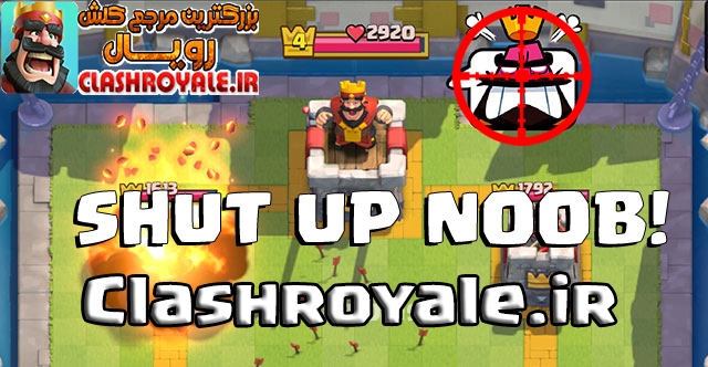 how-to-disable-and-turn-off-taunt-emoji-in-clash-royale