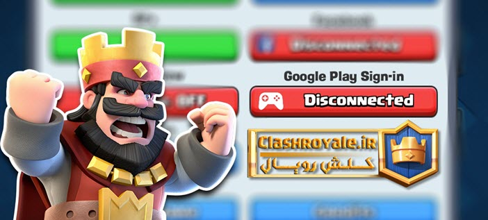 sign-in-google-play-clash-royale