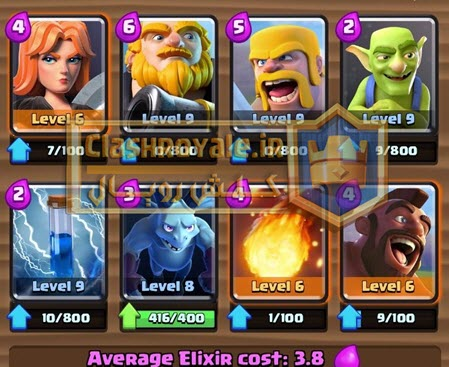 hog-rider-royal-giant-deck
