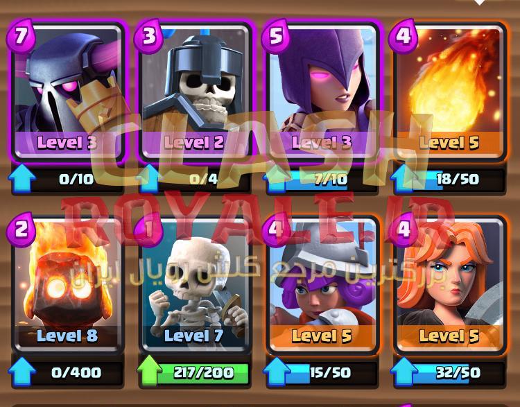 clash-royale-pekka-deck