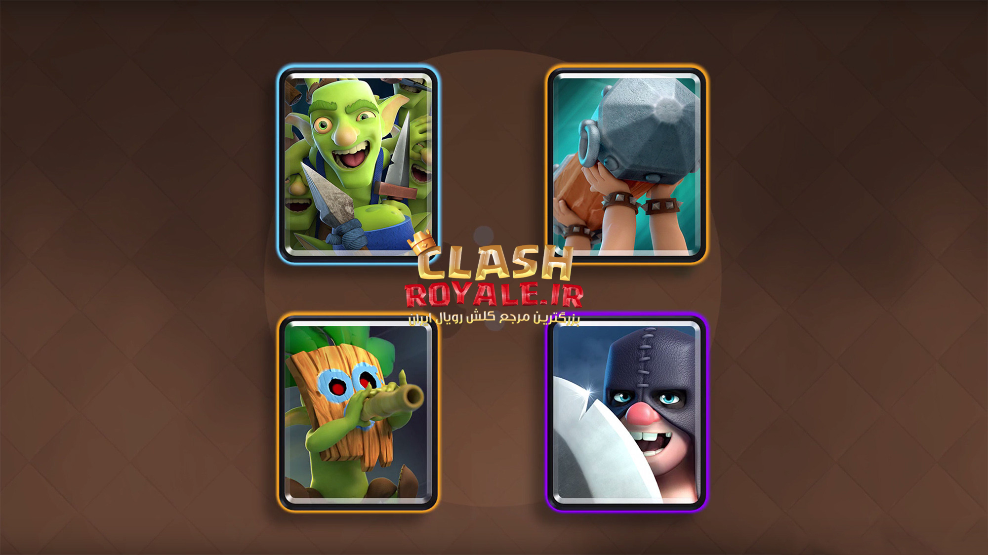 clash-royale-new-cards